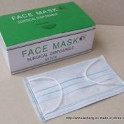Surgical-Disposable-Paper-Face-Masks-1-Ply-2-Ply-with-Elastic